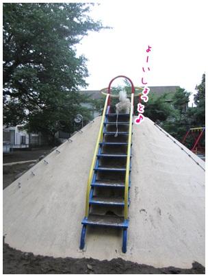 2012-06-24-07.jpg