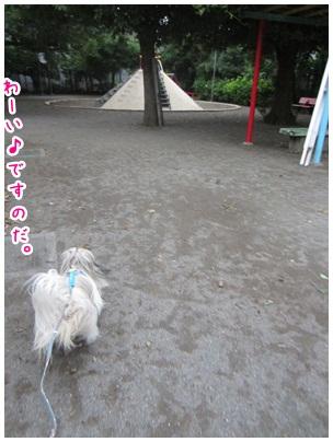 2012-07-03-02.jpg