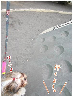 2012-07-04-09.jpg
