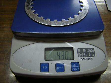 DSCN6191_20100625174712.jpg