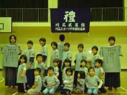 川尻求道館様2
