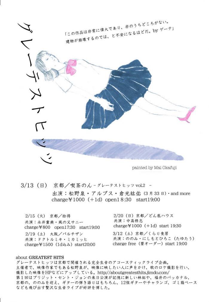 flyer+complete1_convert_20110203111225.jpg