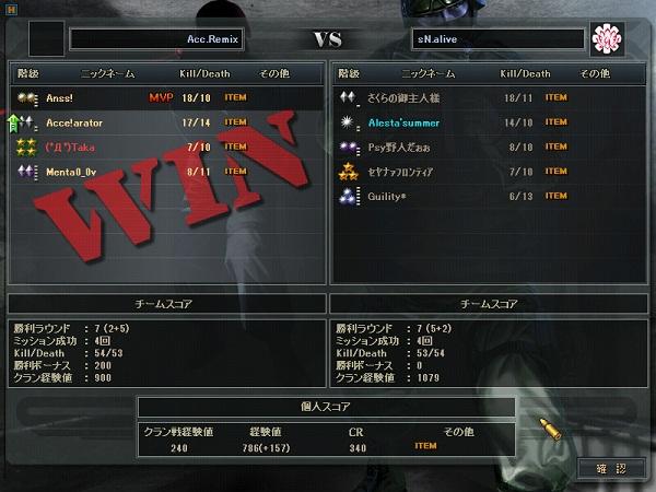 suddenattack 2011-08-12 20-36-47-526