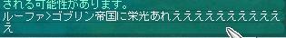 gobugobu.jpg