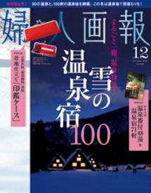 2012-12_image215.jpg
