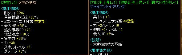 いじげんやるよー!!!