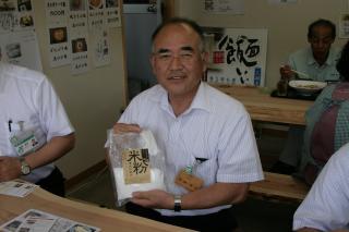 三瀬産米100%米粉