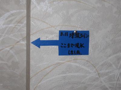 IMG_0318_convert_20120108212959.jpg