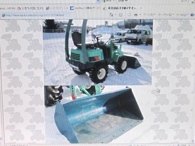 IMG_0398_convert_20120121173834.jpg