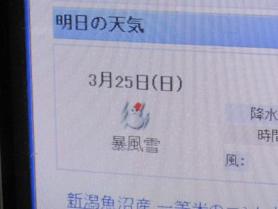 IMG_0614_convert_20120324201603.jpg