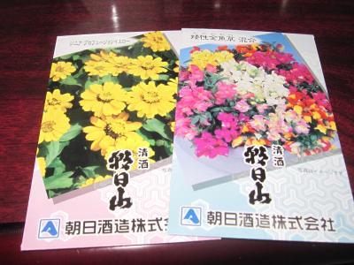 IMG_0642_convert_20120328184629.jpg