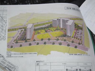 IMG_0842_convert_20120509202422.jpg