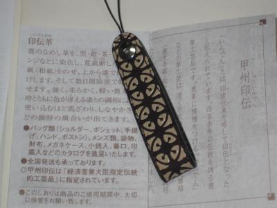 IMG_0891_convert_20120526194342.jpg