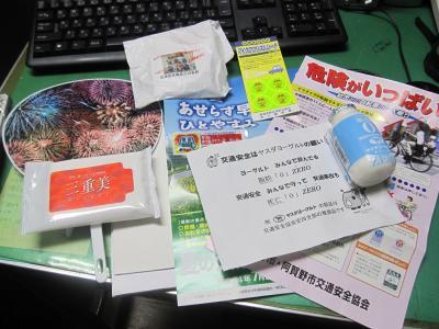 IMG_1077_convert_20120728195621.jpg
