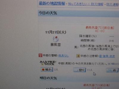 IMG_1440_convert_20121127171435.jpg