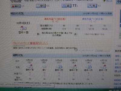 IMG_1464_convert_20121130180316.jpg