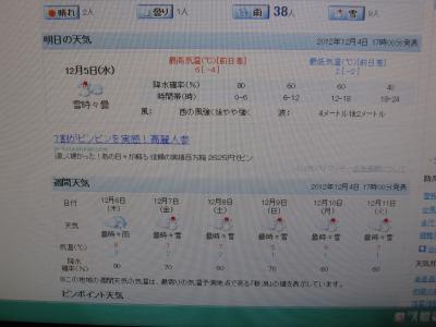 IMG_1480_convert_20121204221952.jpg