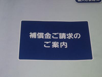 IMG_1631_convert_20110930203459.jpg