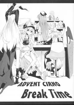 ADVENT CIRNO Break Time