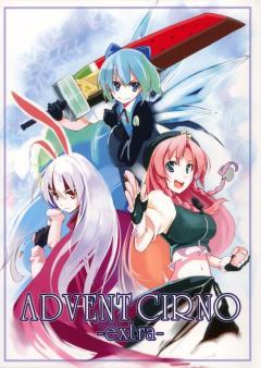 ADVENT CIRNO -extra-