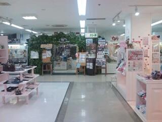ボークス 広島店1