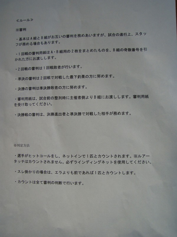 torakin (2)