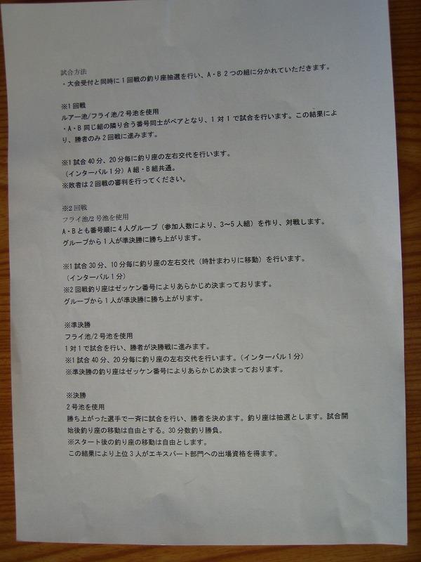 torakin (1)