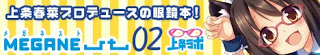 kamijo-banner.jpg