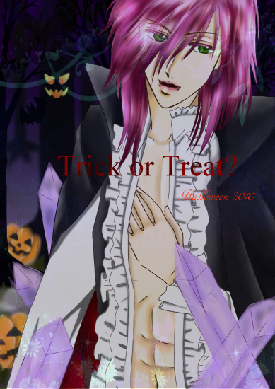 Tric or Treat?