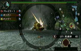 mhp3 貫通弾 3