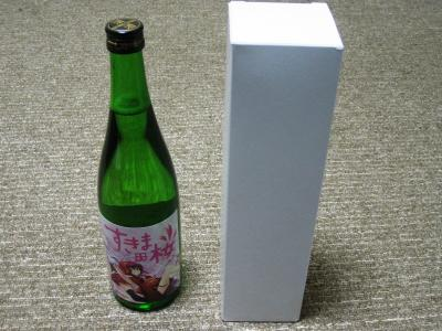 すきま酒 (2)