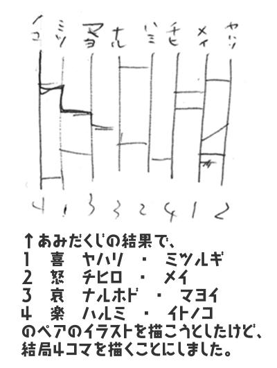 02-251215gs-00setumei.jpg