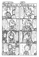 03-251215gs-004koma - コピー