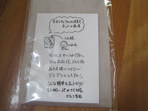 IMG_5325-1 (5)