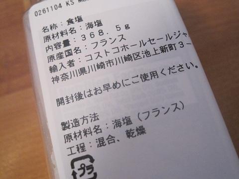 IMG_5473-1 (18)