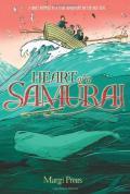 Heart of a samurai cover - コピー (2)