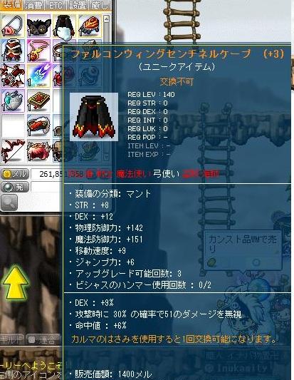 Maple120314_062103.jpg