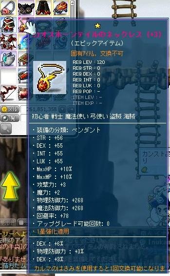 Maple120314_062109.jpg