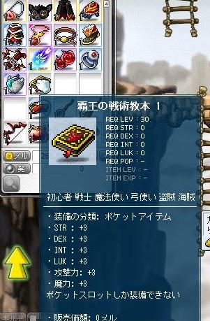 Maple120314_062117.jpg