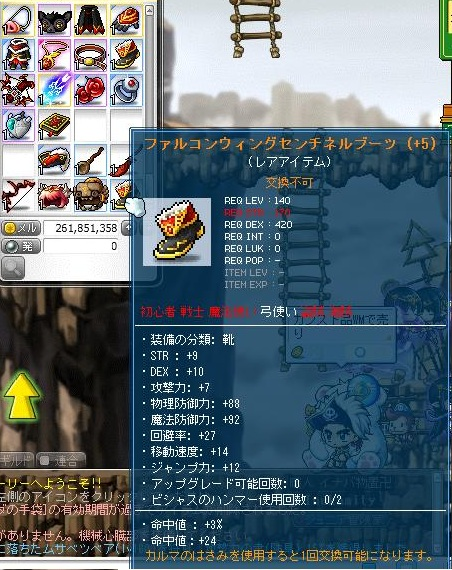 Maple120314_062128.jpg
