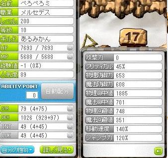 Maple120314_064459.jpg