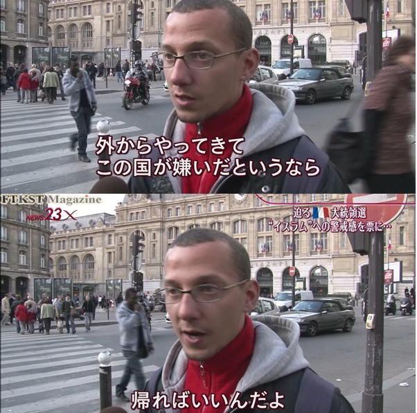 【悲報】 日本が嫌いだというなら、日本から出て行けばよい → 論破不可能