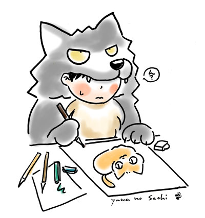 sachi-wolf.jpg