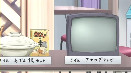 侵略! イカ娘 第1話 「侵略しなイカ! /恋敵じゃなイカ! /クラゲじゃなイカ! 」 9