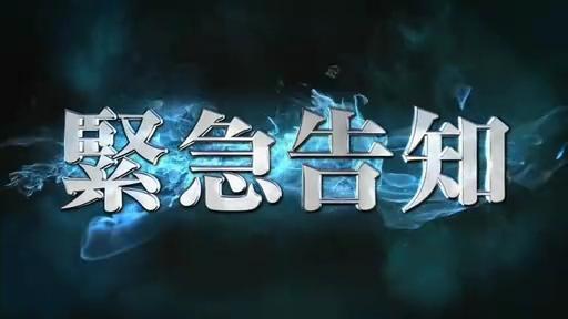 青の祓魔師 第25話(最終話) 7