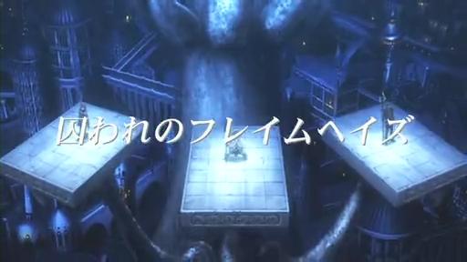 灼眼のシャナⅢ 第4話 3