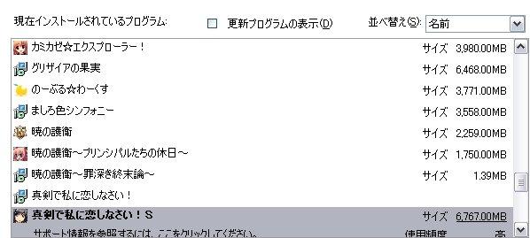 Image002_20120219112130.jpg