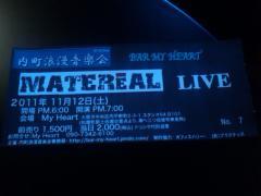 matereal_mini.jpg
