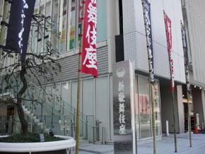 2010-10-7.jpg