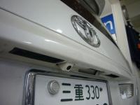 P1120116.jpg